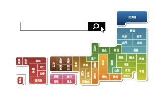 全国スクール検索